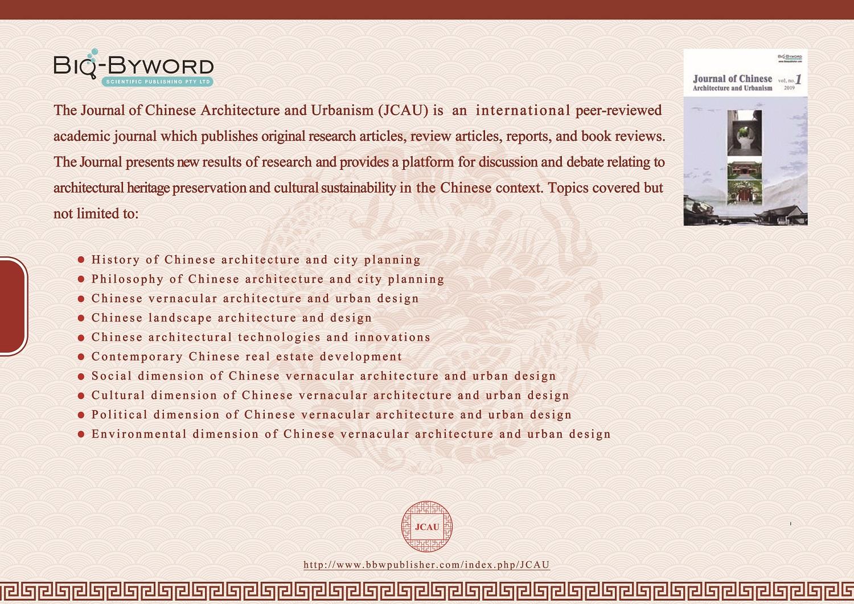 Publication opportunities | 3rd International Congress of